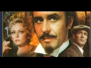 Крах инженера Гарина 1973, СССР,  фантастика, 1, 2 серии