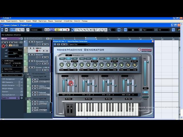 Создание музыки Cubase, VST-эффекты. 5- Вокодеры и гармонайзеры