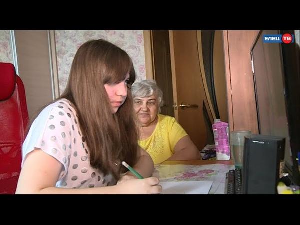 Вторая мама история семьи в которой счастье внучки превыше обстоятельств