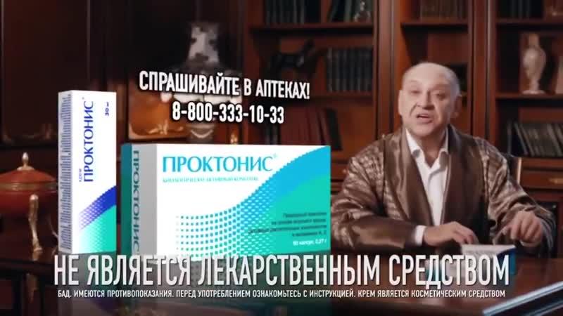 Андрей Максимов ОДИНОКИЙ ДЕД И ЕГО ДРУГ ПРОКТОНИС RYTP