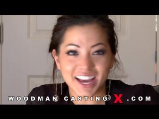 азиатка на Woodman casting Morgan Lee