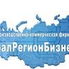 ООО ПКФ УралРегионБизнес
