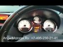 Контрактный двигатель Пежо 1007 206 207 307 1.4 ET3J4 KFU Двигатель бу Peugeot