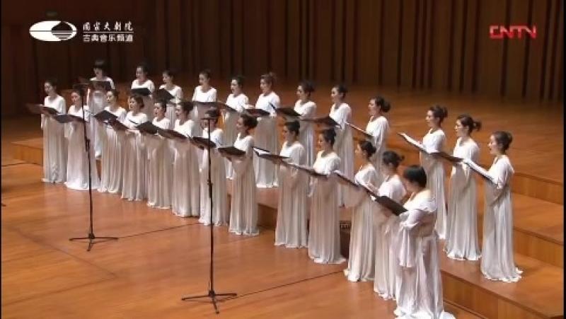 Советская песня Прекрасное далёко в исполнении хора Национального центра исполнительских искусств Китая на русском языке