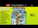 [S-Video][PS2] Ed, Edd n Eddy: The Mis-Edventure -2005 №2