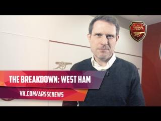 The breakdown: west ham (h)