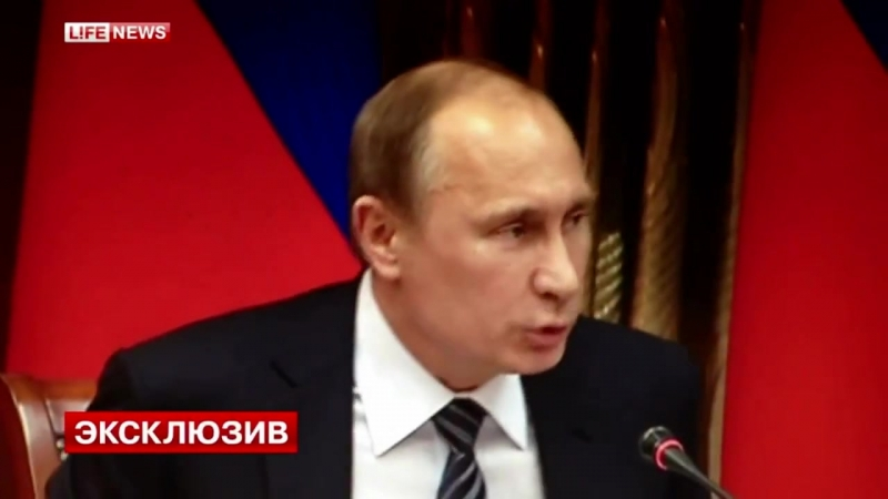 Pytin kritikyet pravitelstvo Zakritoe soveschanie aprel 2013