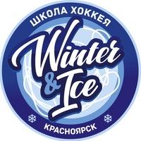 Логотип Школа хоккея «Winter & Ice» / КРАСНОЯРСК