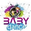 "Школа танца ""BABY DANCE"""