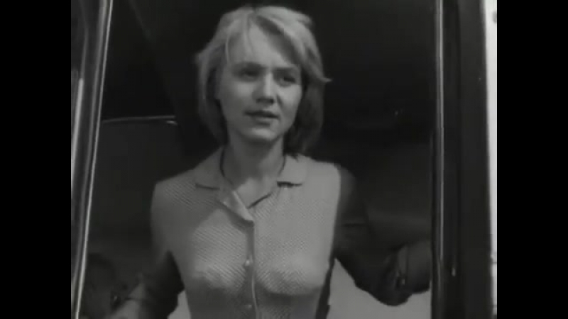 Исповедь 1962