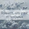 """Реабилитационный центр """"КрыльЯ"""": жить трезво!"""