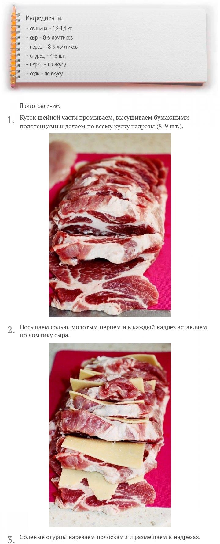 Запеченная свинина с сыром и овощами, изображение №2