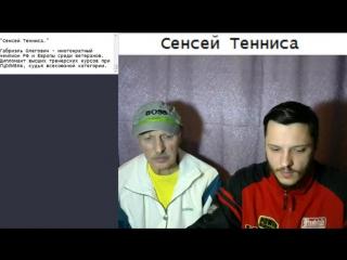 Сенсей Тенниса №3. Ветеранский Теннис. . • °  #спорт #Теннис #Москва #тренер #sport #Tennis