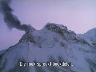 1997 - Вулкан. Огненная гора / Volcano. Fire on the Mountain