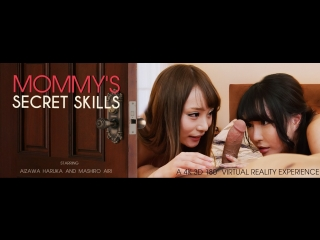 #VRon Aizawa Haruka & Mashiro Airi (Mommy's Secret Skills) [Virtual Reality, VR] [SideBySide, 1440p] [Samsung Gear VR]