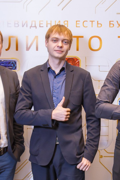 Александр Веретенников