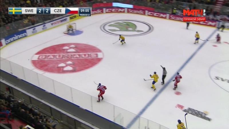 Кубок Карьялы. Швеция - Чехия