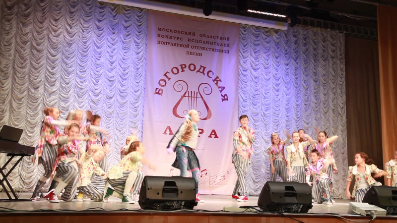 Арина Колотюк, Алексей Родников Растяпы и разини