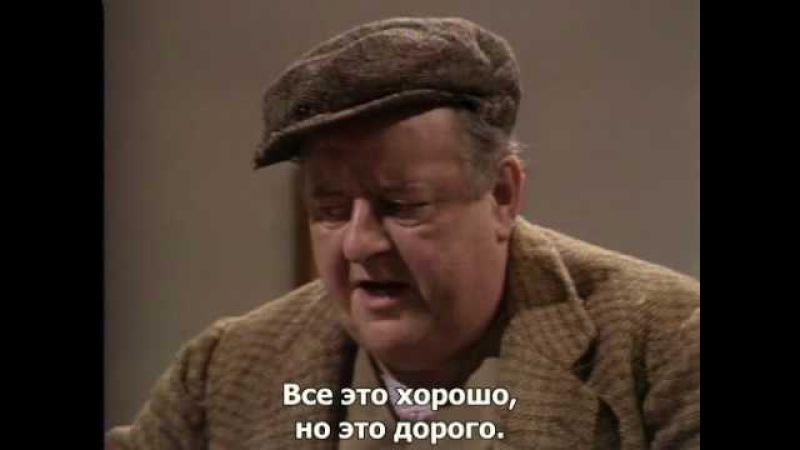 О всех созданиях больших и малых 1 сезон 1 серия СУБТИТРЫ