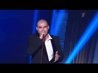 Минута славы финал!!!! Вахтанг Каландадзе