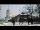 Кадры из фильма Господин гимназист (1985) с видами Калуги