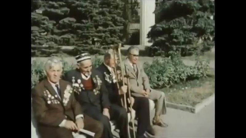 Долгий путь домой Узбекфильм 1984