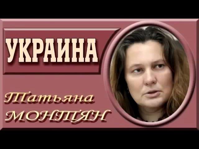 Татьяна Монтян про мінімальну заробітну плату на 2017 рік