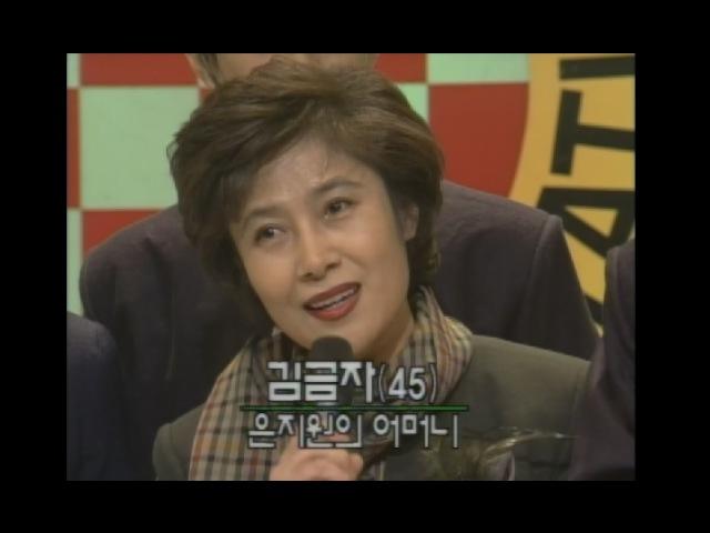 CC ENG SUB 젝스키스 은지원 강성훈 장수원 어머니 엄마 인터뷰 SECHESKIES eunjiwon kangsunghoon jangsuwon Mothers