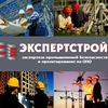 """ООО """"Экспертстрой"""""""