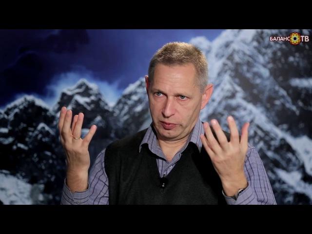 Василий Тушкин: Живая Вселенная