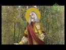 6 августа Сщмч Алфей Корбанский диакон 1937 Мульткалендарь 2016
