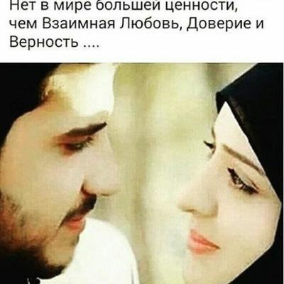Хадиджа Дадаева
