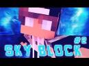 SkyBlock | Часть 2 | MClite | Minecraft Сервер
