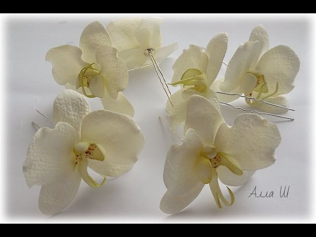 МК Орхідея із фоамірану на шпильці. Как сделать орхидею из фоамирана на шпильке.