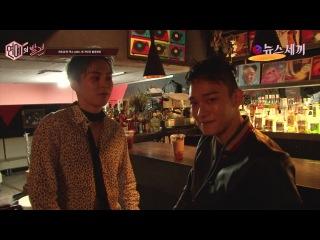 VIDEO 161121 Chen @ EXO-CBX Hey Mama! Album Photoshoot BTS