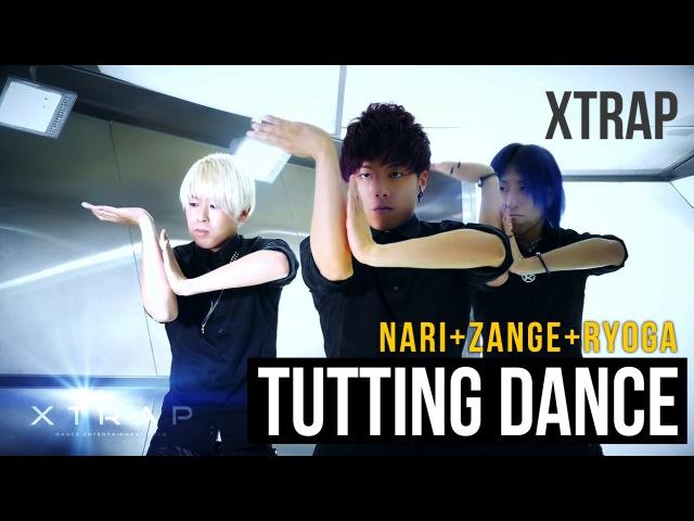 TUTTING DANCE XTRAP NEW ROUTINE 2016