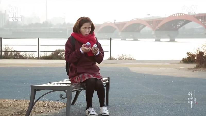 Ненасыть пародия на Токкэби Гоблин Демон Южная Корея 2016 Озвучка STEPonee
