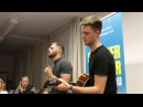Daniel Schuhmacher mit Crying over you am 11 08 2017 in Groß Gerau