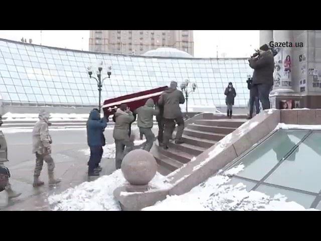 До дома до хаты Обычное утро в Киеве Бандеровцы с русского Донбасса вернулись