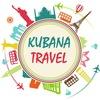 Горящие туры тур фирма КУБАНА ТРЕВЕЛ