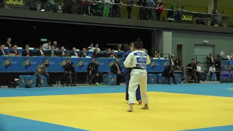 Yawara-Neva vs JSV Speyer