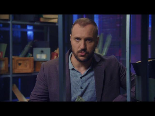 Пламя мести (HD) - Вещдок - Интер