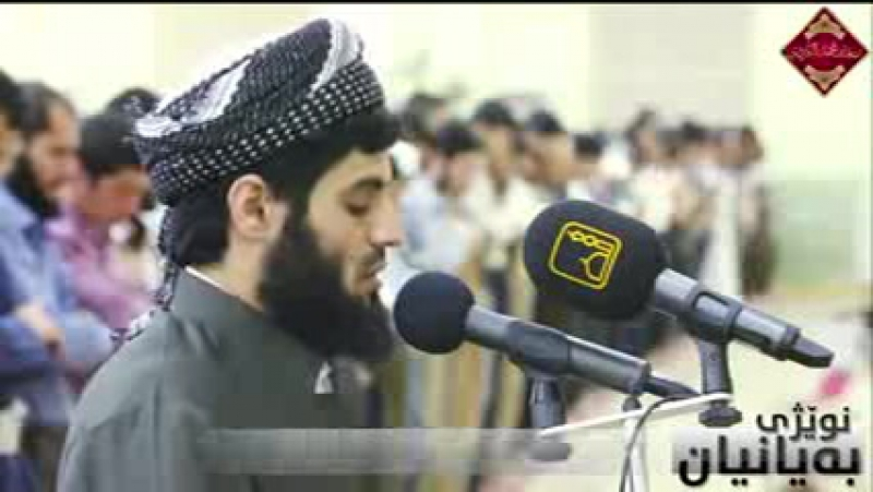 Rayd Muhammad Kurdi sura An nazi at Vyryvayushhie JLD2PQTokvI 320x240