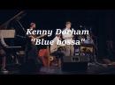 Дни джаза Владимира Резицкого Ансамбль Сюрприз Blue bossa Kenny Dorham