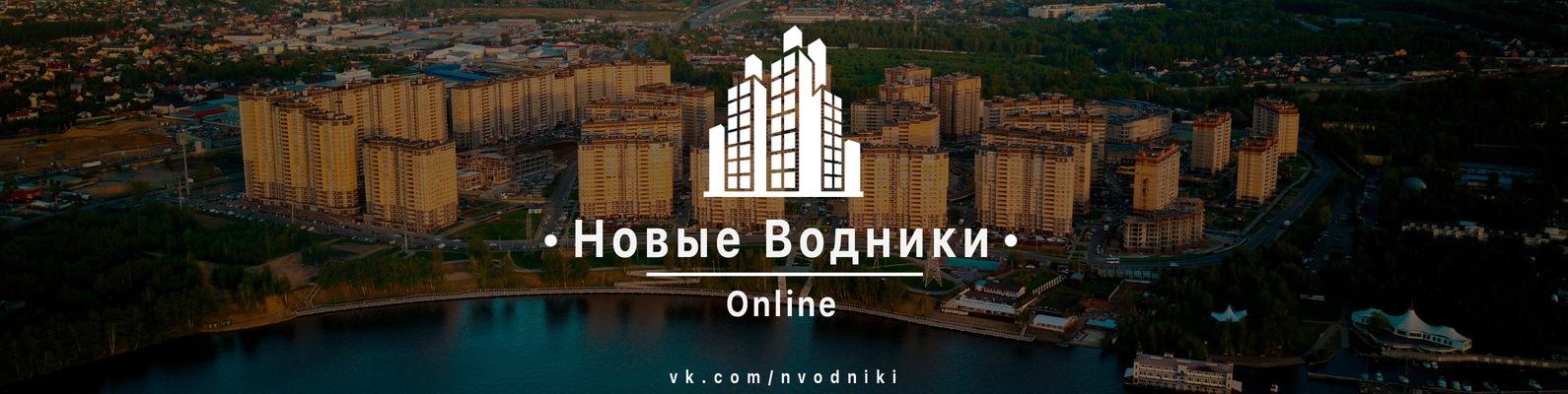 свидетельствовало существенном московские водники фото хостинги всех