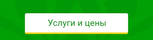 vk.com/market-128682557