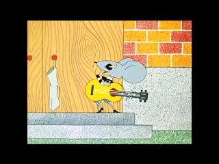 """Песенка мышонка """"Какой чудесный день"""".  Советские мультики для детей"""