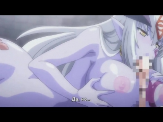 Hentai & хентай 18+ .monster girl quest [2,02]