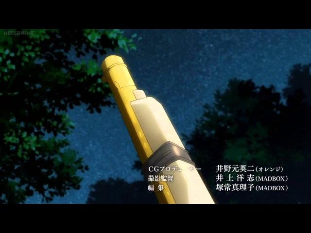 Rokka No Yuusha Opening HD Герои Шести Цветов Опенинг