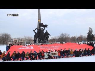 Всероссийская акция стартовала в ЛНР, где молодежь развернула огромное Знамя По...